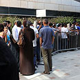 Unemployment lines in Beersheba (Archive Photo) Photo: Herzel Yosef
