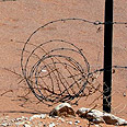 Run down fence Photo: Moti Kimchi