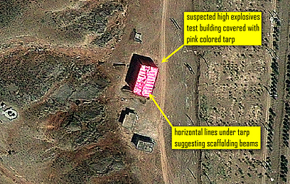 Iran's Parchin nuclear site (Photo: ISIS website)