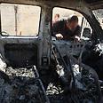 Arson in Hebron Photo: AFP
