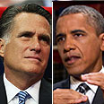Romney (L) and Obama Photo: AP, AFP