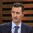 Bashar Assad Photo: AP