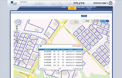 מתוך האתר. ישתדרג משמעותית בעוד כחודשיים (צילום: באדיבות המרכז למיפוי ישראל)