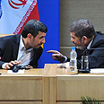 Ahmadinejad and Morsi Photo: AP