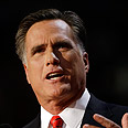 Romneyr Photo: AP