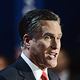 Mitt Romney Photo: EPA