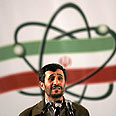 Iranian president Ahmadinejad Photo: AFP