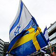 Rally in Stockholm Photo: Amit Itiel Hershkowitz