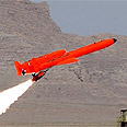 Photo of the drone released by Iran Screenshot