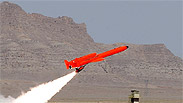 Iranian UAV carrying explosive payload.