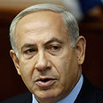 Defiant. Benjamin Netanyahu Photo: Gettyimages
