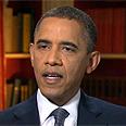 Barack Obama Photo: CNN