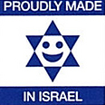 Sticker distributed in SA Photo: SA Zionist Federation
