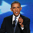 Obama at DNC Photo: AFP