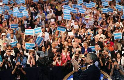 Democratic National Convention. It should be clear to the Democrats that the drop in Jewish support stems from Obama's chilly – even hostile – attitude towards Israel (Photo: Reuters)