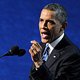 2011 speech pro-Israeli. What about this year? Obama Photo: MCT