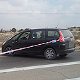 Car involved in incident. Driver escaped Photo: Itamar Fleishman