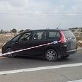 Car involved in incident. Driver escaped Photo: Itamar Fleishman