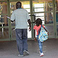 Asylum seekers return to school Photo: Meir Ohayon