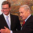Netanyahu with German FM Photo: Gil Yohanan