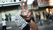Palestinian protester in West Bank (archives) Photo: AP