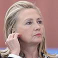 Clinton Photo: EPA