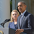 Obama, Clinton react to embassy attack