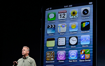 אייפון 5 (צילום: AP)