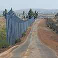 Israel-Syria border Photo: Yaron Brener