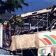 Burgas bombing Photo: EPA