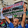 Anti-US protest in Libya