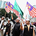 Protest in Malaysia Photo: AFP