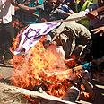 Protest in Gaza Strip Photo: Reuters