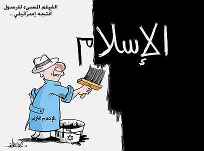 """הציונים צובעים את האסלאם בשחור. מתוך העיתון """"פלסטין"""" ()"""