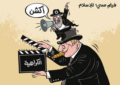 """מתוך העיתון הסעודי """"אל-ווטן"""". מי באמת נותן את הוראות הבימוי ()"""