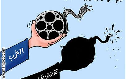 """""""אל-קודס אל-ערבי"""": אצבע מאשימה כלפ המערב ()"""