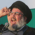 'Gaza needs you.' Nasrallah Photo: AFP