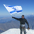 Ben Yehuda on the top of the world Photo: Anna Godjebizda