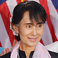 Aung San Suu Kyi Photo: AFP