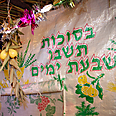 Huge sukkah can host as many as 1,000 people (archives) Photo: Shutterstock
