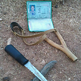 Terrorist found in possession of knife, slingshot Photo: Yair Shohan, Tazpit News Agency