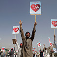 Protest against 'Innocence of Muslims' in Afghanistan Photo: AP