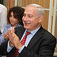 Netanyahu at party Photo: Itzik Biran