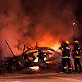 Car blast Photo: Gilad Radat