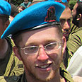 Corporal Netanel Yahalomi
