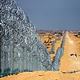Fence along Israel-Egypt border Photo: Roi Idan