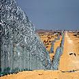 Fence along Israel-Egypt border Photo: Roi Idan