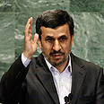 Iranian President Mahmoud Ahmadinejad Photo: AP