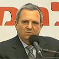 Ehud Barak Photo: Avi Peretz