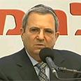 Ehud Barak Photo: Avi Peretz